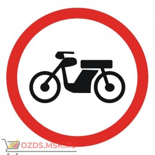 Дорожный знак 3.5 Движение мотоциклов запрещено (D=700) Тип Б