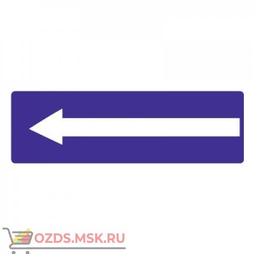 Дорожный знак 5.7.2 Выезд на дорогу с односторонним движением (350 x 1050) Тип А