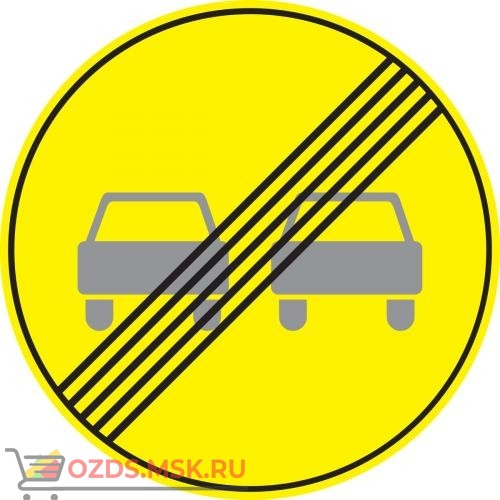 Дорожный знак 3.21 Конец запрещения обгона (Временный D=700) Тип А