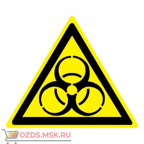 Знак W16 Осторожно. Биологическая опасность (Инфекционные вещества) ГОСТ 12.4.026-2015 (Пластик 200 х 200)