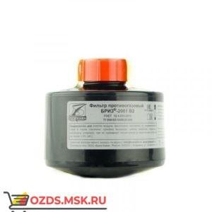 Бриз-2001 B2: Фильтр противогазовый