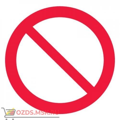 Знак P21 Запрещение (прочие опасности или опасные действия) ГОСТ 12.4.026-2015 (Пленка 200 х 200)