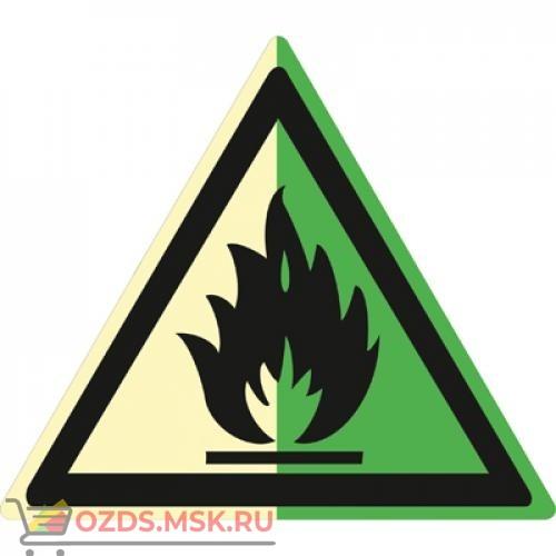 Знак W01 Пожароопасно. Легковоспламеняющиеся вещества (Фотолюминесцентный Пластик 200 x 200) Т2