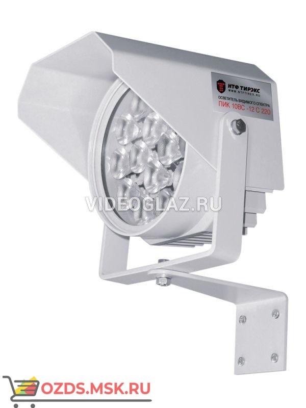 TIREX ПИК 10 ВС — 12 — С — 220 СКИ: ИК подсветка