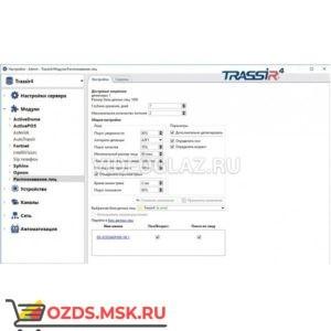 TRASSIR Face Detector Интеллектуальный модуль