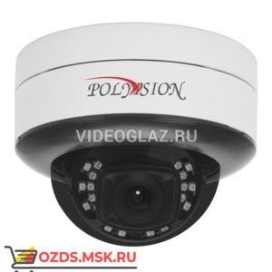 Polyvision PDL-IP2-B1.4MPA v.5.8.9: Купольная IP-камера