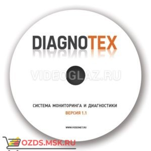 VideoNet DeX-E Система мониторинга и диагностики Diagnotex 1.1