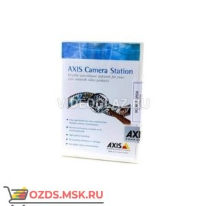 AXIS H.264 50-user decoder license pack (0160-050)