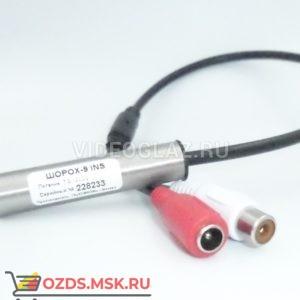 Шорох-9(INS) Микрофон