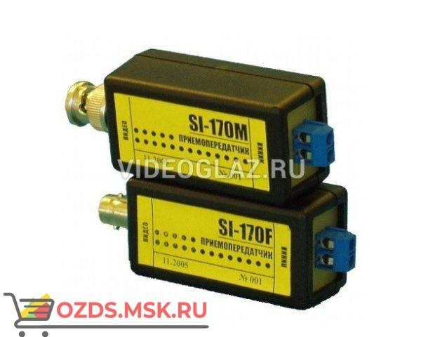ЗИ SI-170F: Передатчик видеосигнала по витой паре
