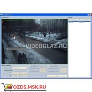 TRASSIR ActiveSearch+ Цифровое видеонаблюдение и аудиозапись