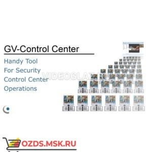 Geovision GV-Control Center