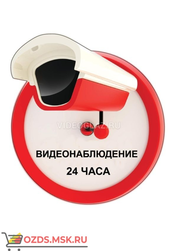 Наклейка самоклеющаяся Видеонаблюдение 24 часа красная для внутренних помещений Наклейка видеонаблюдения