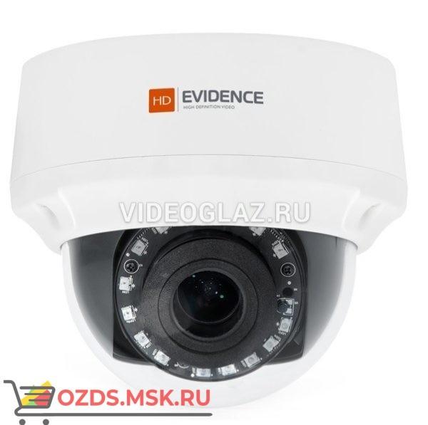 Evidence Apix — VDome S2 WDR 2712 AF: Купольная IP-камера