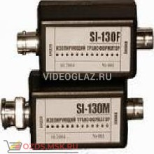 ЗИ SI-133 F: Разветвитель видеосигнала