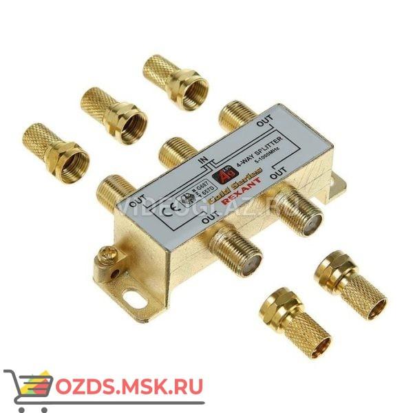 REXANT ДЕЛИТЕЛЬ ТВ x 4 + 5шт. F BOX 5-1000 МГц GOLD (05-6103-1): Разветвитель видеосигнала