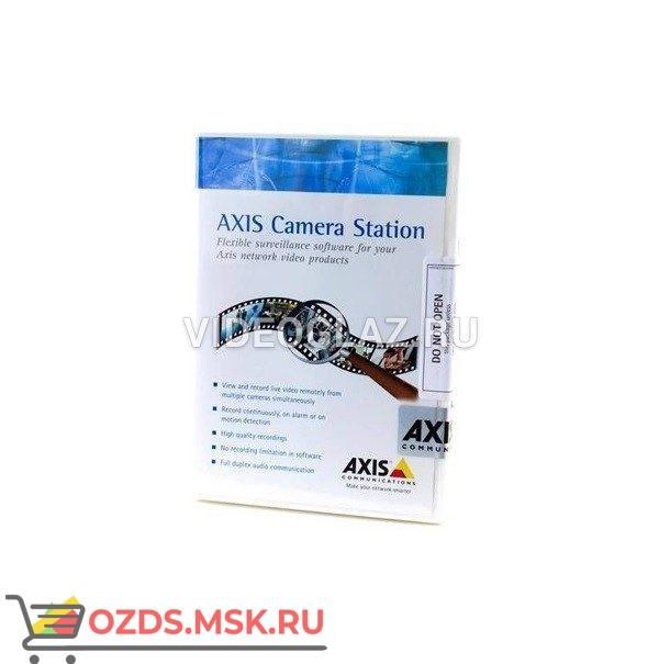 AXIS H.264+AAC decoder 50-user decoder license pack (0160-060)