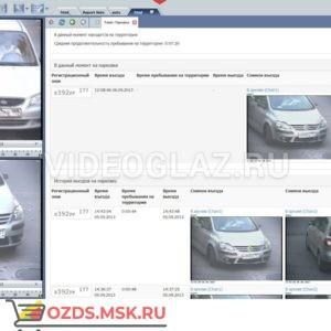 TRASSIR Parking: ПО для IP видеокамер и IP видеосерверов