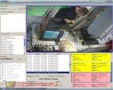 TRASSIR ActivePOS 1 терминал Цифровое видеонаблюдение и аудиозапись