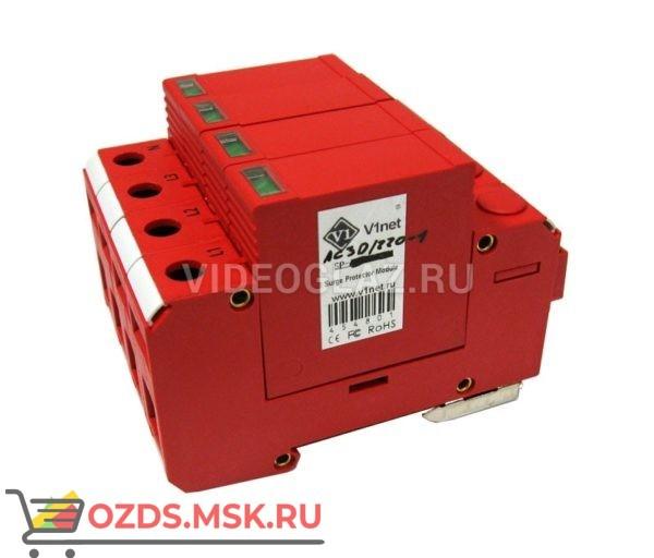 OSNOVO SP-AC3D220-1 Грозозащита цепей питания