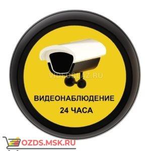 Наклейка самоклеющаяся Видеонаблюдение 24 часа желтая всепогодная с ламинацией Наклейка видеонаблюдения