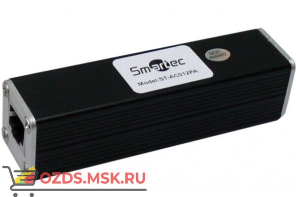 Smartec ST-AC005PA: Сплиттер POE