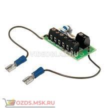 WizeBox 26.350 Вспомогательное оборудование