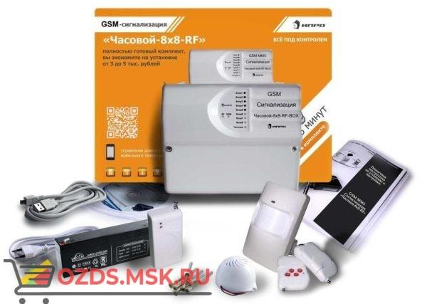 GSM Сигнализация ИПРо-8 (Радиоканальный комплект для дома МИНИ) (УТ000002067): Комплект беспроводной GSM-сигнализации