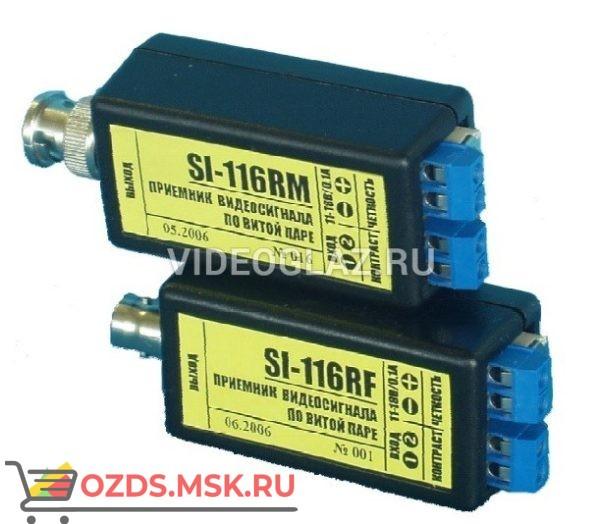 ЗИ SI-116RF: Передатчик видеосигнала по витой паре