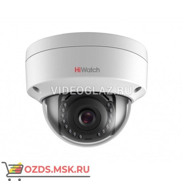 HiWatch DS-I102 (2.8 mm): Купольная IP-камера