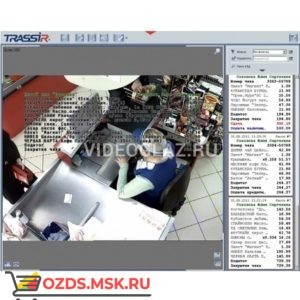 TRASSIR ActivePOS 3 терминала Цифровое видеонаблюдение и аудиозапись