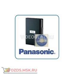 Panasonic WV-ASM970