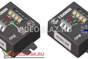 Тахион АПВС-5М: Передатчик видеосигнала по витой паре
