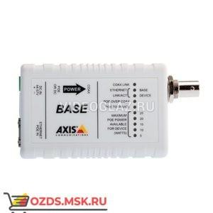 AXIS T8641 POE+ OVER COAX BASE (5028-411): Передатчик ip-видеосигнала по коаксиальному кабелю