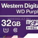 Western Digital WDD032G1P0A: Карта памяти