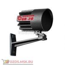 Germikom GR-20 (10 Вт): ИК подсветка