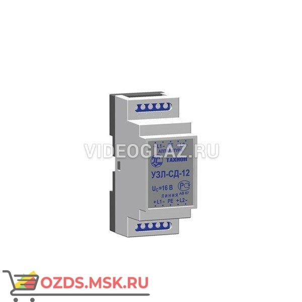 Тахион УЗЛ-СД-12(-24) Грозозащита цепей управления и IP-сетей