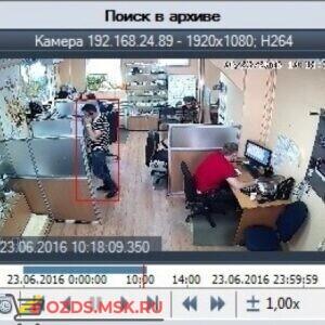 AltCam «Обнаружение саботажа» ПО Altcam