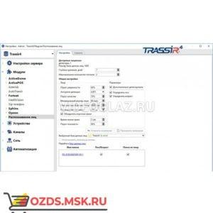 TRASSIR Face Search Интеллектуальный модуль