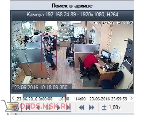 AltCam Редакция LT до 20 кмчас. ПО Altcam