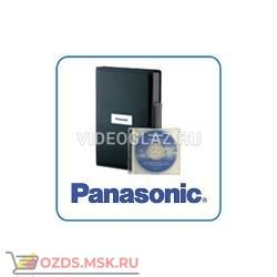 Panasonic WV-ASE231