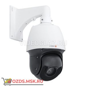 Evidence Apix — 33ZDome S2 LED: Поворотная уличная IP-камера