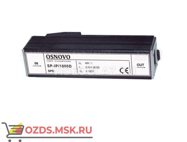OSNOVO SP-IP1000D Грозозащита цепей управления и IP-сетей