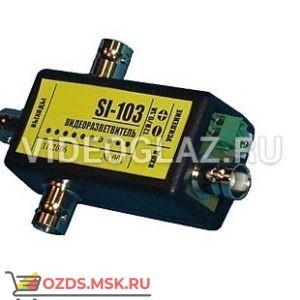 ЗИ SI-103: Разветвитель видеосигнала