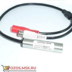 Шорох-13(INS) Микрофон