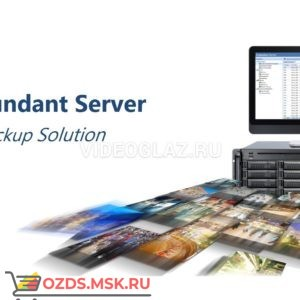 Geovision GV-Redundant Server 128CH