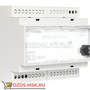 Форт-Телеком PWR-48D: Аксессуар