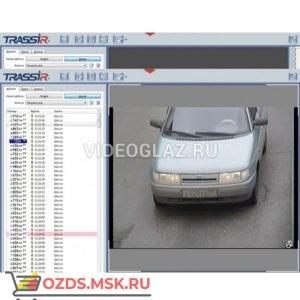AutoTRASSIR до 200 кмч 3 канала Цифровое видеонаблюдение и аудиозапись