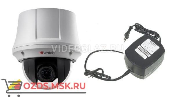 HiWatch Комплект Камера HiWatch DS-T245 + блок питания HKKD-13002: Видеокамера AHDTVICVICVBS