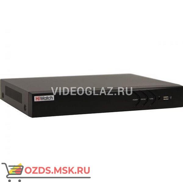 HiWatch DS-H216QP: Видеорегистратор гибридный